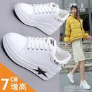 小白鞋女秋季百搭內增高女鞋厚底休閒運動鞋坡跟單鞋『小宅妮時尚』