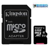 【免運費】 KingSton 金士頓 microSDXC 64GB Class 10 UHS-I (80MB/s,Canvas Select SDCS/64GB) microsdhc 64g