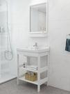 浴室櫃 落地式衛生間簡易洗臉盆組合陽臺小...