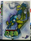挖寶二手片-X19-026-正版DVD*動畫【忍者龜勇闖未來(3)】-國語發音
