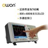 owon TDS8204C 數位儲存示波器