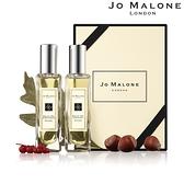 JO MALONE LONDON 英國橡樹經典香氛組 30ml 橡樹紅醋栗+橡樹榛果 【SP嚴選家】