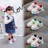 新款帶發光閃燈小童運動鞋男1一5歲女孩2-3兒童鞋子男童軟底4 〖korea時尚記〗