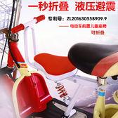 電動自行車兒童座椅前置可折疊減震支撐電瓶車小孩寶寶安全坐椅前 IGO