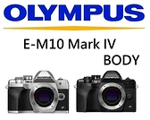 名揚數位 OLYMPUS OM-D E-M10 Mark IV BODY 單機身 元佑公司貨 (分12/24期0利率)