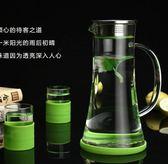 加厚大號玻璃耐熱冷水壺大容量 LR2717【歐爸生活館】