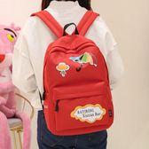 後背包 書包男女韓版校園原宿學院風雙肩背包《小師妹》f117