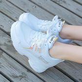 增高鞋女 2018秋季新款老爹鞋女韓版百搭內增高小白鞋女單鞋厚底鬆糕運動鞋 伊莎公主 伊莎公主