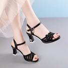 魚口鞋 粗跟女涼鞋2021年新款夏季百搭裙子中跟一字扣水鉆女士魚嘴高跟鞋 韓國時尚週 免運