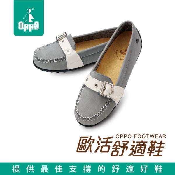 ★OPPO歐活舒適鞋★足弓支撐 女款牛皮手工