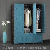 衣櫃 衣架  簡易衣櫃簡約現代經濟型實木板式省空間臥室組裝塑膠布衣櫥推拉門全館免運!~`