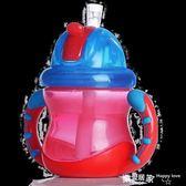 寶寶學飲杯帶吸管防漏 兒童喝水杯手柄式        SQ5575『樂愛居家館』