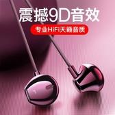 耳機 耳機入耳式有線高音質全民k歌游戲吃雞適用蘋果vivo華為