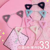 現貨-髮圈-韓版甜美蕾絲貓耳朵細髮箍Kiwi Shop奇異果0911【SXB185】