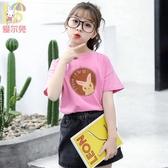 女童t恤短袖夏裝新款打底衫中大童時尚純棉半袖洋氣兒童體恤 快速出貨