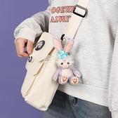 情侶可愛星黛露書包掛件ins毛絨玩偶鑰匙掛飾創意史黛拉少女公仔 初色家居館