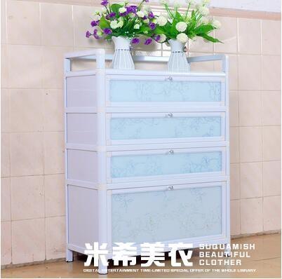 簡約鋁合金鞋櫃鋼化玻璃陽台防曬防水簡易加厚組裝室外走廊經濟型ATF 米希美衣