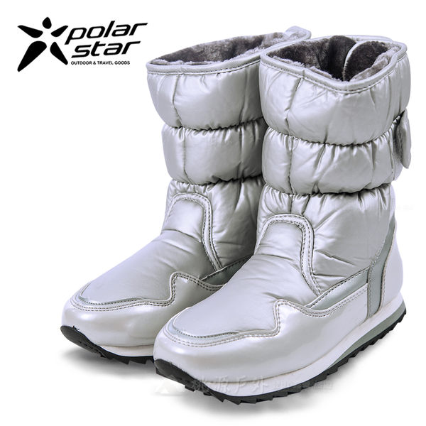 PolarStar 女 保暖雪鞋│雪靴│冰爪 『銀』P13621 (內厚鋪毛/ 防滑鞋底) 雪地靴.非UGG靴.雪地必備