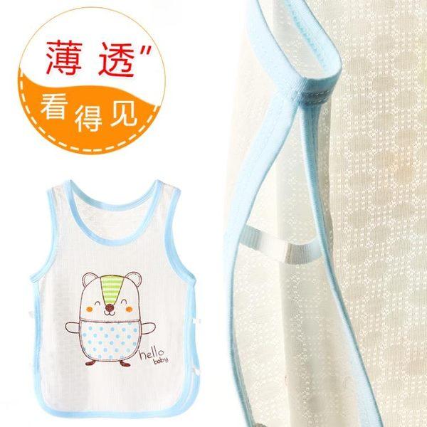 夏季嬰兒背心男童女童純棉無袖上衣 鏤空小背心寶寶衣服薄款夏裝