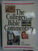 【書寶二手書T8/宗教_XDV】The Collegeville Bible Commentary
