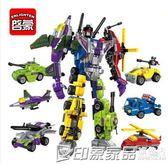 兼容樂高積木男孩子3拼裝玩具7變形機器人金剛8益智力6-10歲兒童9QM  印象家品旗艦店