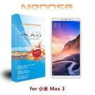 【愛瘋潮】NIRDOSA 小米 MAX 3 9H 0.26mm 鋼化玻璃 螢幕保護貼