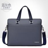 時尚男包手提包A4商務包斜背包側背包公事包男背包【聚寶屋】