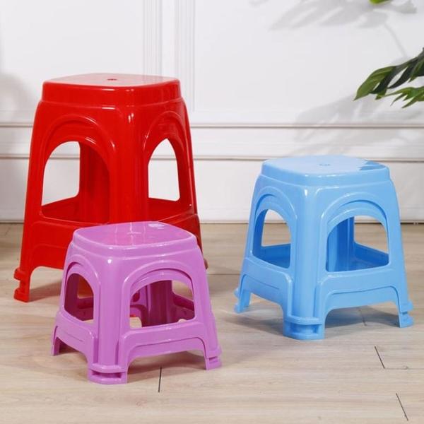 塑料凳子家用客廳餐桌椅子成人加厚塑膠板凳高登方凳熟膠凳小矮凳ATF 艾瑞斯居家生活