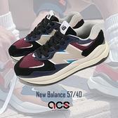 New Balance 復古休閒鞋 NB 57/40 男女鞋 全尺段 米色 黑 NB 情侶 限量【ACS】 M5740TBD