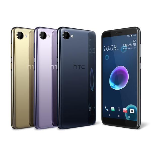 【送鋼保+保護套等4禮】HTC Desire 12 (3GB/32GB) 5.5吋超值美型全屏機