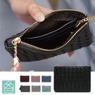 零錢包 經典編織流蘇卡片夾層鑰匙包 (無Logo) 89.Alley-HP-0043