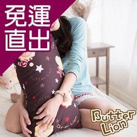 奶油獅 搖滾星星可拆洗長型抱枕咖啡【免運直出】