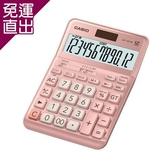 CASIO卡西歐 12位數商用計算機 DF-120FM-PK【免運直出】