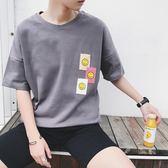夏季五分袖t恤男短袖正韓寬鬆個性潮流上衣蝙蝠衫原宿風bf潮男5分 年貨慶典 限時八折