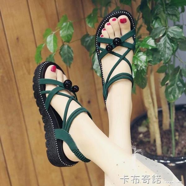 厚底涼鞋女仙女風年新款夏綁帶增高平底學生百搭羅馬鞋ins潮 卡布奇諾
