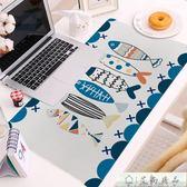滑鼠墊 云紋魚系列游戲鍵盤墊辦公滑鼠墊