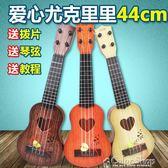 吉他兒童小吉他它玩具可彈奏仿真中號尤克里里初學者樂器琴音樂送撥片   color shopYYP
