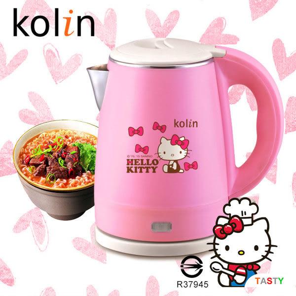 Kolin歌林 X Hello kitty凱蒂貓聯名款 雙層隔熱 不鏽鋼 快煮壺 KPK-MNR1032-粉