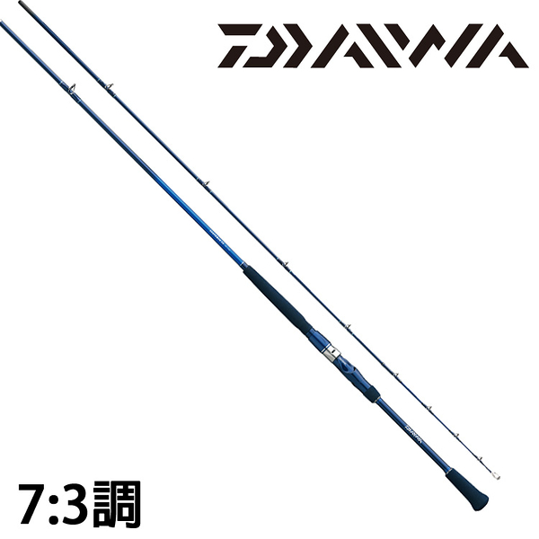 漁拓釣具 DAIWA SEAPOWER 73 150-270 [船竿]