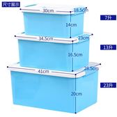 收納盒小號塑料可愛迷你裝書收納箱清倉衣服整理箱手提式儲物箱子 卡布奇诺igo