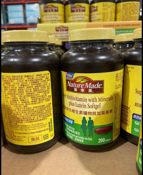 [COSCO代購] C196859 NATURE MADE 超級綜合維生素礦物質加葉黃素200粒