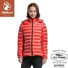 【Wildland 荒野 女 700FP 可回溯羽絨外套《海棠紅》】0A82101/輕羽絨外套/保暖外套/連帽外套