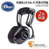 【缺貨】直殺直購價↘美國 BLUE Mo-Fi 發燒級抗噪耳機 / 耳罩式耳機 內建2段類比擴大機