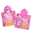 佩佩豬系列兒童連帽浴巾 毛巾 兒童浴巾