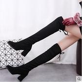 過膝長靴女百搭韓版高筒女靴子粗跟長筒高跟瘦腿長靴 - 風尚3C