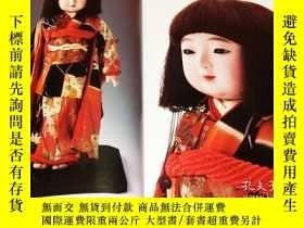 二手書博民逛書店Japanese罕見Ichimatsu doll book japan traditional vtg kimon