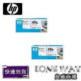 HP Q5949A 原廠黑色碳粉匣 ( 適用HP LaserJet LaserJet 1320 / 1320n / 1320tn/3390/3392 )