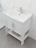 洗手盆 太空鋁落地式浴室櫃衛生間陶瓷洗臉盆組合陽臺大號現代簡約洗手盆【優惠兩天】