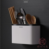 筷托筒壁掛式筷籠子瀝水置物架家用筷筒餐具收納盒【櫻田川島】
