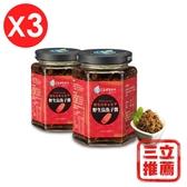 【宏嘉】野生烏魚子醬三入組(送純小鵝油)-電電購